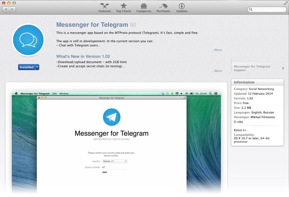 Telegram-OS-X